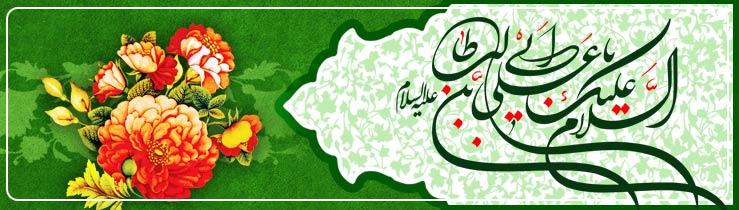 ولادت با سعادت امیرالمؤمنین، علی بن ابیطالب(ع) تبریک و تهنیت باد