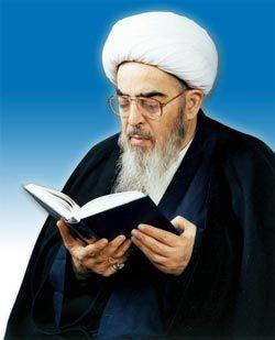 مراسم دهمین سالگرد ارتحال آیت الله العظمی فاضل لنکرانی(ره)