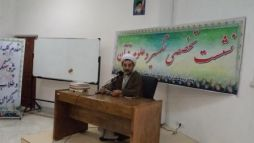 سخنرانی استاد علی نژاد درجمع دانش پژوهان بخش تفسیر با موضوع( نقش حديث در تفسير قرآن)