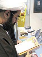 نمایشگاه قرآن و عترت-قم