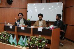 گزارش جلسات روز اول دوره آموزشی – تخصصی حقوق بشر اسلامی