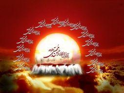 مجلس عزاداری امام حسن مجتبی(ع) در مرکز فقهی ائمه اطهار(ع)