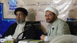 بررسی اندیشه تقریب مذاهب اسلامی، موانع و آسیبها