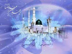 عید سعید مبعث مبارک