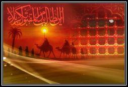 فرا رسیدن اربعین شهادت حضرت أباعبدالله الحسین(ع) تسلیت باد