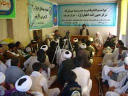 افتتاح مركز فقهي ائمه اطهار(ع) در شهر مزار شريف افغانستان