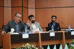 گزارش جلسات روز سوم دوره آموزشی – تخصصی حقوق بشر اسلامی