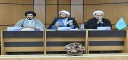 نهمین نشست علمی با موضوع «حجیت تفسیر علمی قرآن»