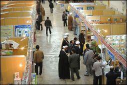 عرضه 120 عنوان کتاب فقهي و اصولي در غرفه مرکز فقهي ائمه اطهار(عليهم السلام)