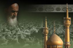 تسلیت سالگرد رتحال جانگداز بنیانگذار انقلاب اسلامی