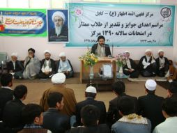 مراسم جشن مبعث در مركز فقهي ائمه اطهار(ع) كابل