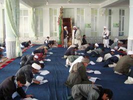 مركز فقهی ائمه اطهار(ع) افغانستان