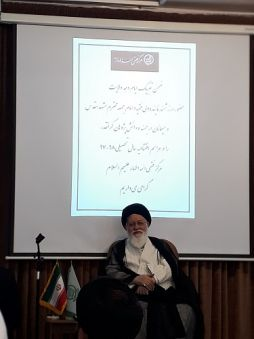 افتتاحیه دروس سال تحصیلی 98-97 مرکز فقهی مشهد با حضور امام جمعه محترم مشهد مقدس