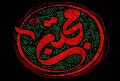 مراسم عزاداری شهادت امام حسن مجتبی(ع) روز 7 صفر برگزار میشود