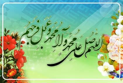 عالم اسلام کو عید مبعث مبارک ہو