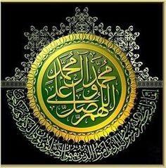 عید سعید مبعث رسول اللہ (صلی اللہ علیہ و آلہ وسلم) عظیم تجلی کا دن مبارک باد