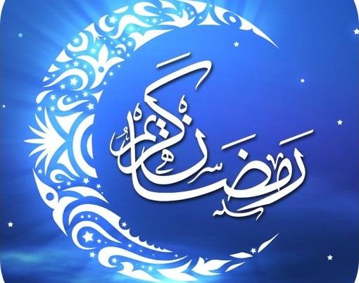 بيانات معظم له در عظمت ماه مبارک رمضان