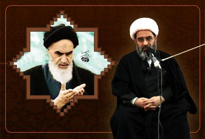 امام خمينی(ره) از مصادیق بارز صدیقین است/میراث امام، اندیشه حكومت اسلامی در زمان غیبت است