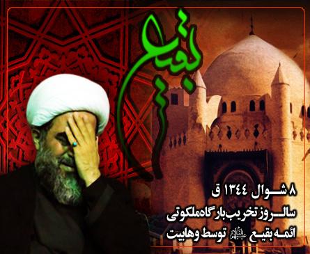 زنده بودن اسلام به اهلبیت(ع) است و دشمن هم به این امر مهم آگاه است