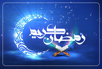 ارشادات معنوی حضرت آيت الله فاضل لنکراني(دامت برکاته)