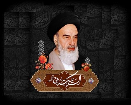 شرط حوزه انقلابی این است که با افکار و مبانی امام خمینی(ره) بنیانگذار انقلاب آشنا باشد