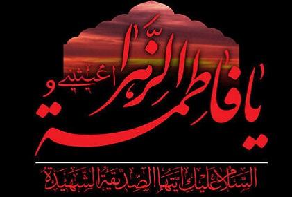باز نشر ماجرای خواب جد ارجمند حضرت آیت الله فاضل لنکرانی(دامت برکاته)