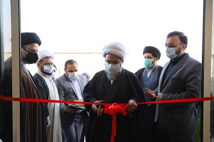 افتتاح اولین مرکز فوق تخصصی جراحی محدود درمان ناباروری قم توسط حضرت آیت الله فاضل لنکرانی