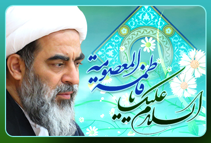 Women taking lessons from the morality and spiritual status of Fatimah Masoumeh (as)