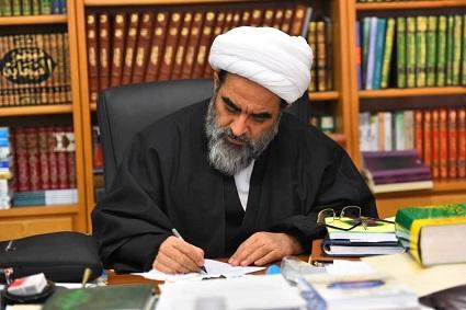 حضرت آيت اللہ فاضل لنکرانی (دامت برکاتہ) کا حضرت حجۃ الاسلام و المسلمین آقای رئیسی کے نام مبارک کا پیغام