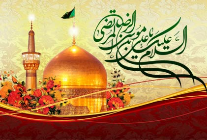 Ayatollah Fazel Lankarani had a long-lasting love for Imam Ridha (as)/He considered ziarat a way for strengthening monotheism