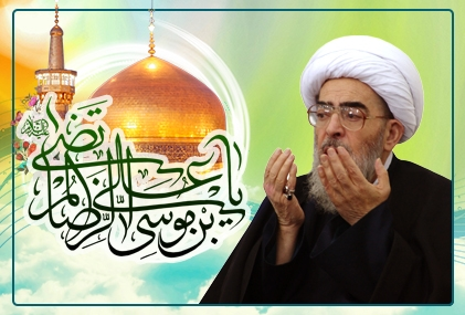 لآية الله العظمى الشيخ فاضل اللنكراني ارتباط قديم بالامام الرضا(ع)/ الزيارة وسيلة لتقوية التوحيد
