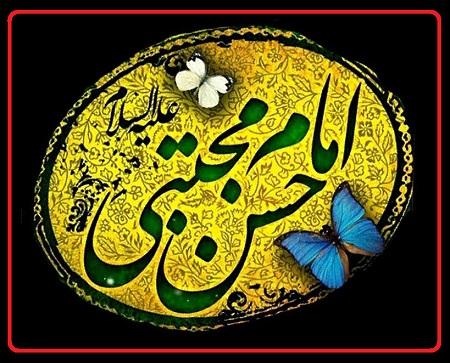 مراسم سوگواری شهادت جانسوز امام حسن مجتبی(ع) در دفتر آیت الله فاضل لنکرانی