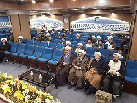 نشست های مرکز تخصصی