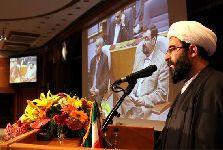 دومين سمپوزيوم بينالمللي ايران 1404