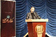 نخستین سوگواره شعر امام حسن مجتبی(ع) در مرکز فقهی ائمه اطهار(ع) 7 صفر 1434