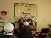 همایش خطابات قانونیه امام خمینی(قده)