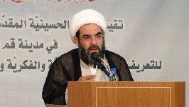 سخنرانی در مراسم افتتاحیه مرکز تراث تخصصی عتبه حسینی