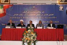 سخنرانی در همایش بین المللی اندیشههای امام خمینی(قده) در سیاست خارجی