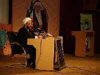 سخنرانی معظم له در همایش نکوداشت حضرت آیت الله صادقی ـ خرم آباد