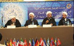 چهارمین اجلاس اتحادیه اروپایی علما و تئولوگهای شیعه با موضوع «ضرورت صلح و امنیت جهانی از دیدگاه اسلام» 94/3/23