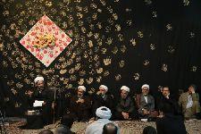 سخنرانی در مؤسسه بوي سيب به مناسبت شب هفتم شهادت امام حسين(ع)