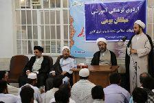 سخنراني در جمع مبلغان بومی استان سیستان و بلوچستان