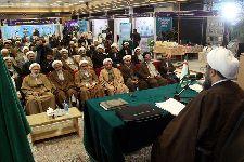 مراسم تجلیل از پژوهشگران برتر مراکز و موسسات دفتر تبلیغات حوزه های علمیه قم