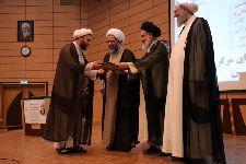 مراسم افتتاحیه سال تحصیلی 97-96 مرکز فقهی ائمه اطهار(ع)