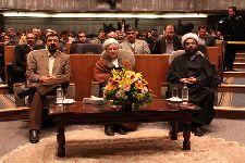 سخنراني معظم له در دومین سمپوزیوم ایران 1404