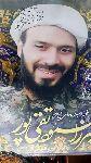دیدار معظم له با خانواده و پدر شهید مدافع حرم حجة الاسلام والمسلمین محمود تقی پور از شاگردان ايشان