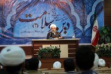 سخنرانی معظم له در همایش دین و سلامت در مشهد مقدس
